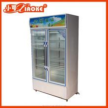 MF-480Z pharmacy refrigerator/medical deep fridge