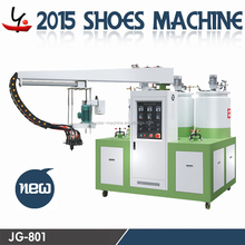 Good price and good quality sole pouring equipment
