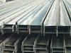 Prime Hot Rolled H Beam Steel JIS standard H beam H steel beam