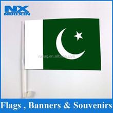 screen printing polyester Pakistan car flag