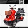 wuxi UK BRI-S04 electric four wheeler