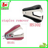 metal staple remover, handheld stapler remover, scratch in metal remover