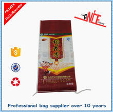 Plastic bag rice plastic bag pp woven sack pp woven rice bag