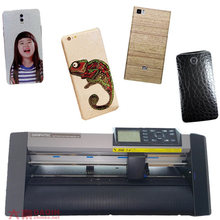 Make cell phone skin for oppo find 7