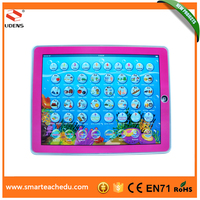 2016 Best Sell Chinese Language Learning Islamic Electronic Wholesale Educational Toy