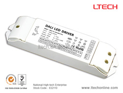110V/220V Dali dimming driver DALI-15-100-400-F1P2