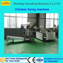 Automatic CE certificate chicken fryer for sale