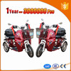 charging type cheap trike chopper with low price