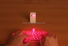 2015 Newest cheapest mini cube wireless bluetooth mouse function laser keyboard for all mobile phones
