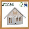 Modern outdoor wholesale wooden insect house for butterfly
