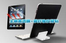 Carbon fibre screen guard for IPAD