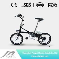 FengMi MINI FOLDING electric super sports pocket bike