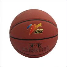 Custom basketball no minimum order