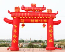 2015 Chinese Inflatable Gate for Wedding, Inflatable Entrance Arch