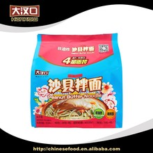 China supplier dried prices rice instant noodles bulk