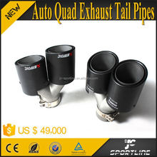 Quad Tips 304 Steel Carbon look Universal Auto Exhaust Pipes for Sedan Coupe Inlet/outlet 63/89mm