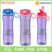 2015 high quality folding straw sports water bottle