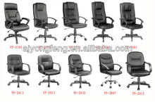 Vintage Office Chair/swivel chairs