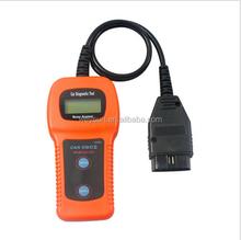 U480 Universal OBD OBD2 OBDii CAN-BUS LCD Car Diagnostic Scanner