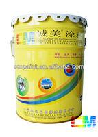 Industrial factory heat insulation paint - heat absorbing paint