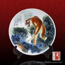 Hand painting good quality tiger design ceramic white porcelain wholesale dinner plates in China