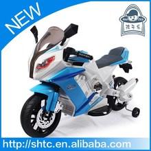2015 new model toy rc car