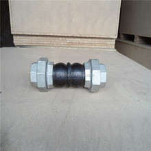 Threaded Connection Rubber Expansion Joints