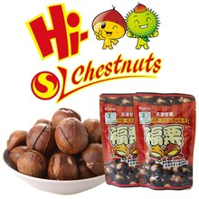 Organic snack ready to eat chestnuts, Inshelled Chestnuts snacks food