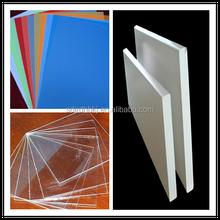 High rigidity PVC plastic board 1mm