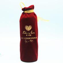 velvet wine bottle pouch bag for wedding