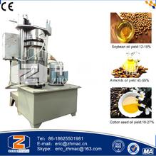 2015 Zhonghang 6YY-230 sunny cook