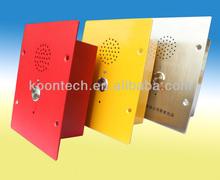 Phone book KNZD-11
