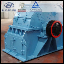 ISO CE Quality Coal Hammer Mill For Sale Stone Crusher with High Capacity