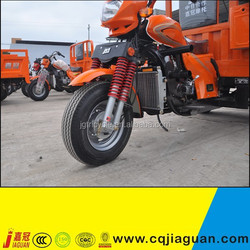 Gasoline 3 wheel motorcycle/tricycle Trike For Heavy Loading