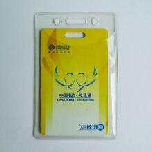 Eco-friendly waterproof customized fancy id card holder