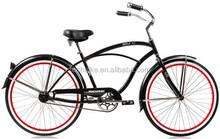 26 INCH MENS BEACH CRUISER BIKE /SINGLE SPEED BICYCLE MALE BEACH CRUISER