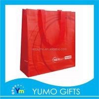 cheap price glossy lamination shopping pp non woven bag