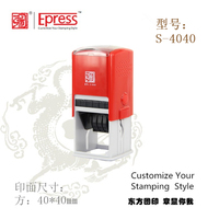 Personalised inspection art stamps 40*40mm custom made rubber stamps
