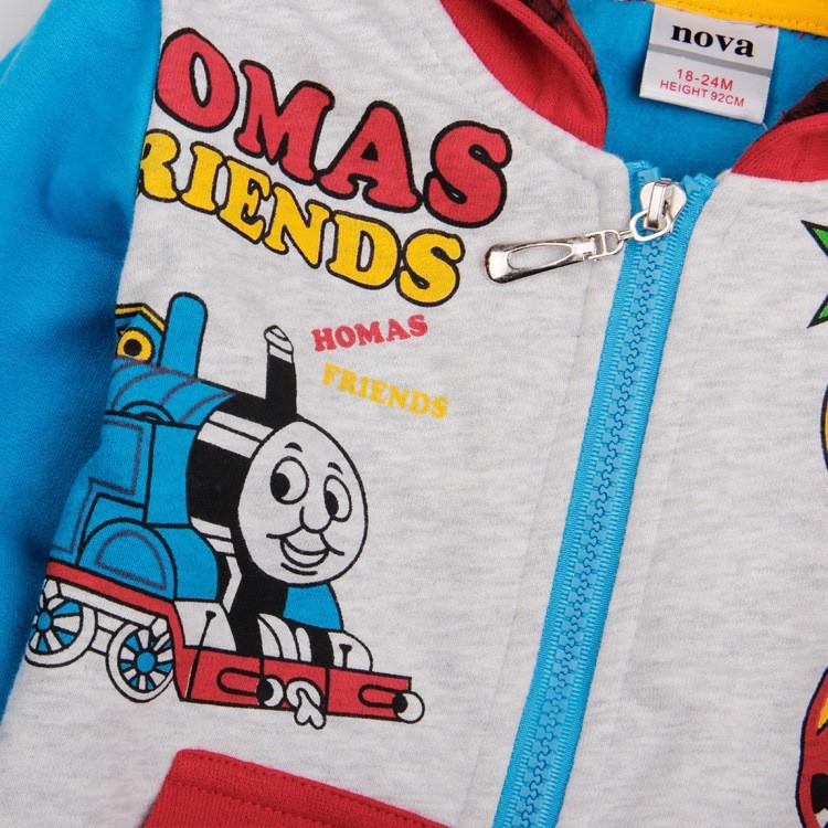Куртка для мальчиков NOVA A4152 # baby
