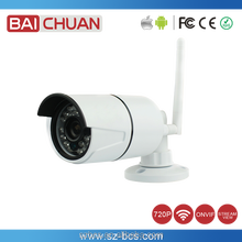 720P Camera IP Wireless WIFI Bullet Outdoor IP Camera