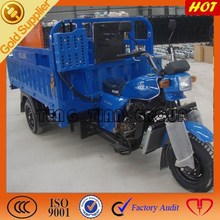 Chinese gearbox gasoline 3 wheel cargo tricycle motorcycle sidecar for sale