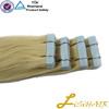 Thick Bottom! Direct Factory Hot Sale Quality Premium Golden Supplier glue skin weft seamless hair extensions
