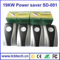 19KW power saver for home use , electric energy saver box SD-001