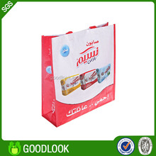 100%factory eco friendly suppermarket pp woven bag with handle for shopping GL140