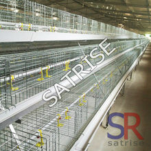 poultry farm chick cage for chicken wire