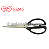 hot stainless steel sewing clothing scissors for sale