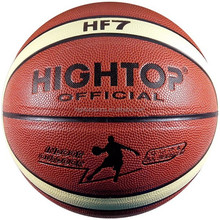laminated pu basketball/good quality basketball for training and professional match/cheap basketball