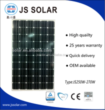 High quality 250w to 270w monocrystaline PV Module Solar panel
