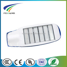 china top ten selling products all in one solar street light street light