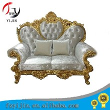 living room furniture modern imported leather sofa